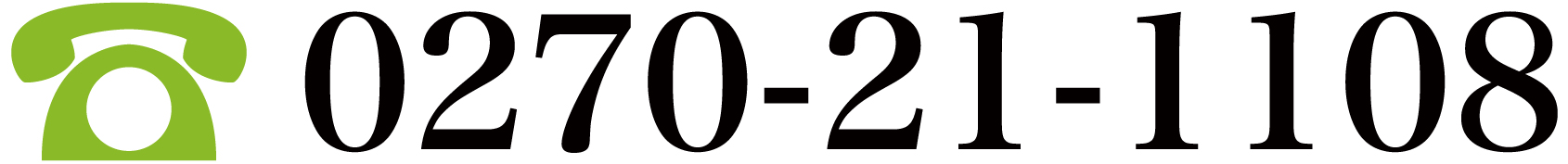 0270-21-1108